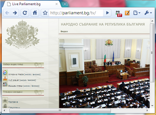 Заседанията на парламента на живо в Интернет