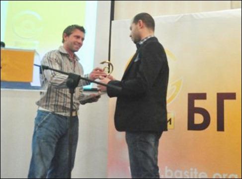 Калин Врачански връчва награда на БГ Сайт