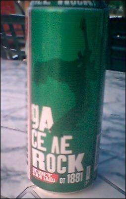 Кутия от бира Каменица