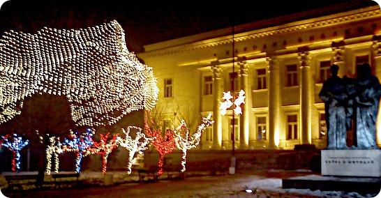 Пред Националната библиотека Св. св. Кирил и Методий